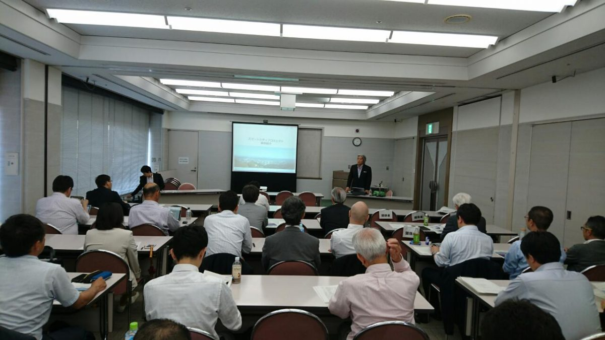 千葉県地域IT化推進協議会セミナー 講演レポート