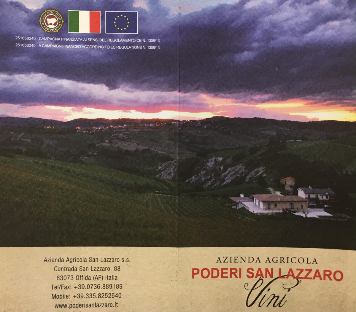 EUにおけるオーガニックワインと地域振興政策