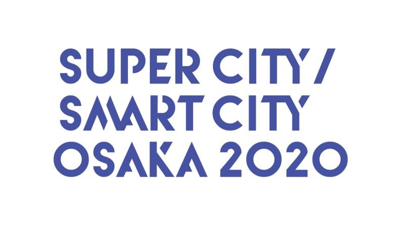 【オンライン展示会】7/2(木)・3(金)「SuperCity/SmartCityOSAKA~未来都市のスマート化EXPO&カンファレンス~」が開催されます